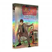 想要守護你~One More Time~  3DVD