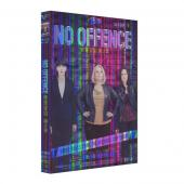 No Offence 無意冒犯 第2季 3DVD