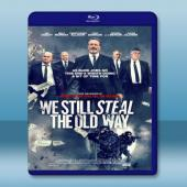 偷竊法則 We Still Steal the Old Way (2017) 藍光25G