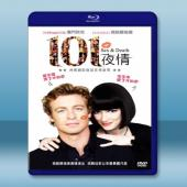 101夜情 Sex and Death 101 (2007) 藍光25G