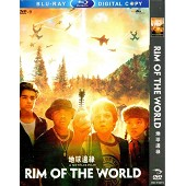 環球衛士 Rim Of The World (2019)...