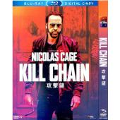 攻擊鏈 Kill Chain (2019) DVD