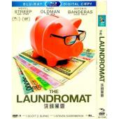 洗鈔事務所 The Laundromat (2019) DVD