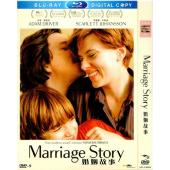 婚姻故事 Marriage Story (2019) D...