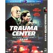 虎膽殺機 Trauma Center (2019) DV...