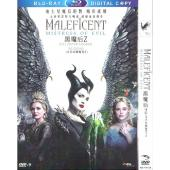 黑魔女2 Maleficent: Mistress of Evil (2019) DVD