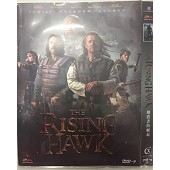 馴鷹者的崛起 The Rising Hawk (2019) DVD