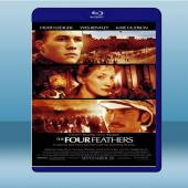 關鍵時刻 The Four Feathers (2002) 藍光25G
