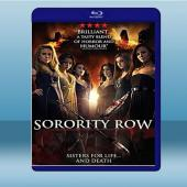 女生殺人宿舍 Sorority Row (2009) 藍...