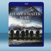 重水戰爭 The Heavy Water War (2碟...
