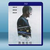 買進名校 Operation Varsity Blues...