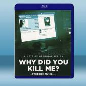 網絡緝兇 Why Did You Kill Me? (2021) 藍光25G